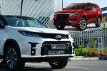 Rendered : 2022 Toyota Fortuner GR Sport แปลงหน้า PPV ให้เป็นรถแข่งแบบ MU-X Sport
