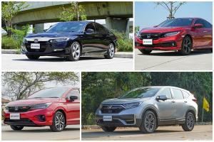 Honda มาเลเซียเรียกคืนรถจำนวน 77,708 คันทั่วประเทศ จากปัญหาปั้มเชื้อเพลิงอาจไม่ทำงาน