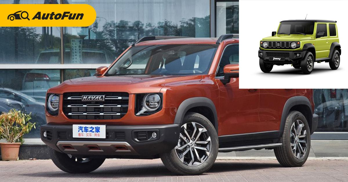 ใครจอง 2020 Suzuki Jimny ไม่ทัน ควรรอลุ้น 2021 Haval Big Dog แรงดีแถมถูกกว่า! 01