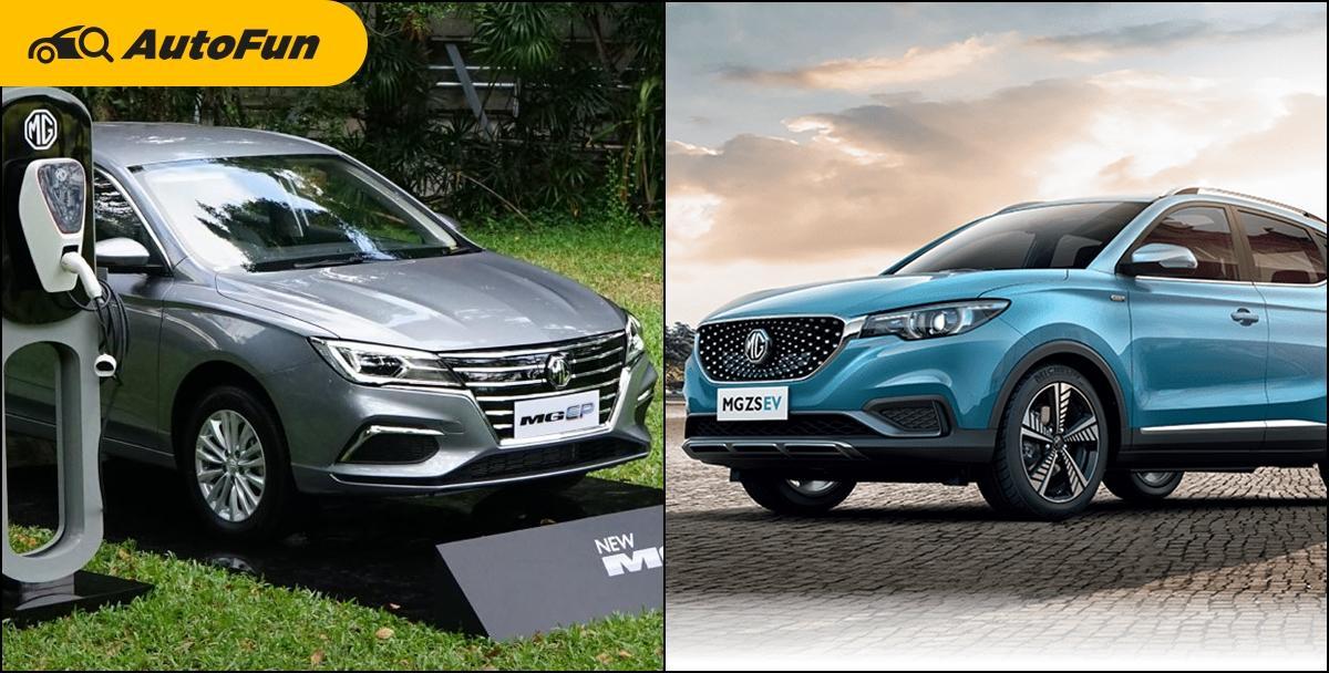 เทียบรถยนต์ไฟฟ้า MG EP หรือว่า ZS EV ได้ส่วนลด 100,000 บาท นำเข้าจีนทั้งคู่ แล้วต่างกันยังไง 01
