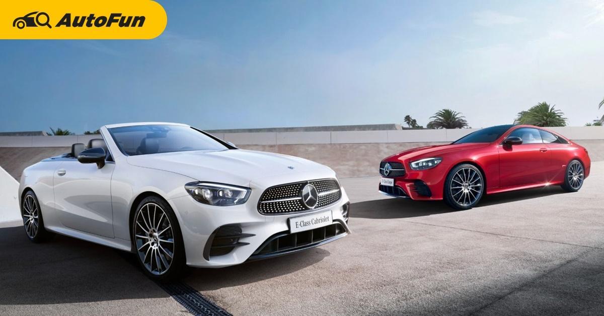 ไม่แพ้นาน Mercedes-Benz แซงขึ้นแท่นผู้นำตลาดรถหรูในไทยไตรมาสแรกได้สำเร็จ 01