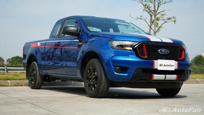 2021 Ford Ranger XL Street Exterior 003