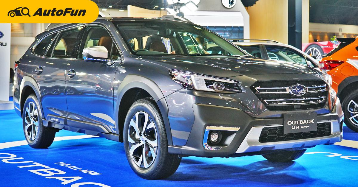 ออพชั่นล้ำที่ถูกลืมใน 2021 Subaru Outback ที่แม้แต่รถยุโรปยังไม่มี ชมวิธีใช้จริงก่อนใครในไทย 01