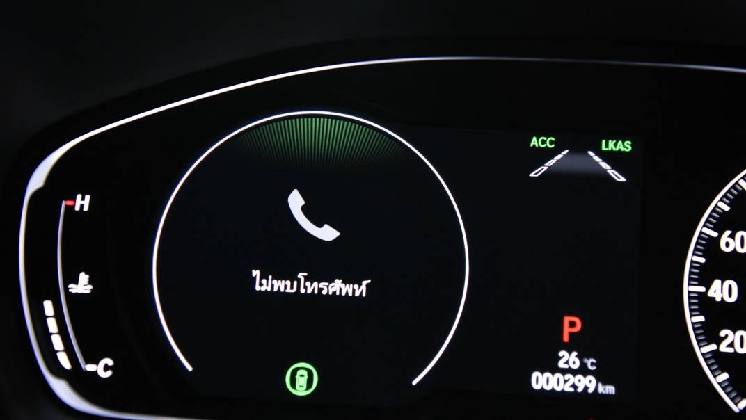 2021 Honda Accord 1.5 Turbo EL Interior 032
