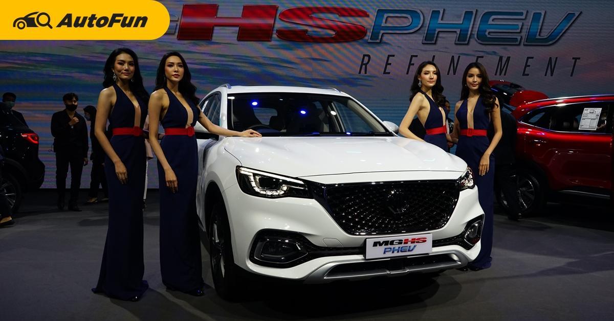 2020 MG HS PHEV เทียบ MG HS 1.5X เจาะออพชั่นต่างกันทุกด้าน เพิ่มเงินแค่ 240,000 บาท 01